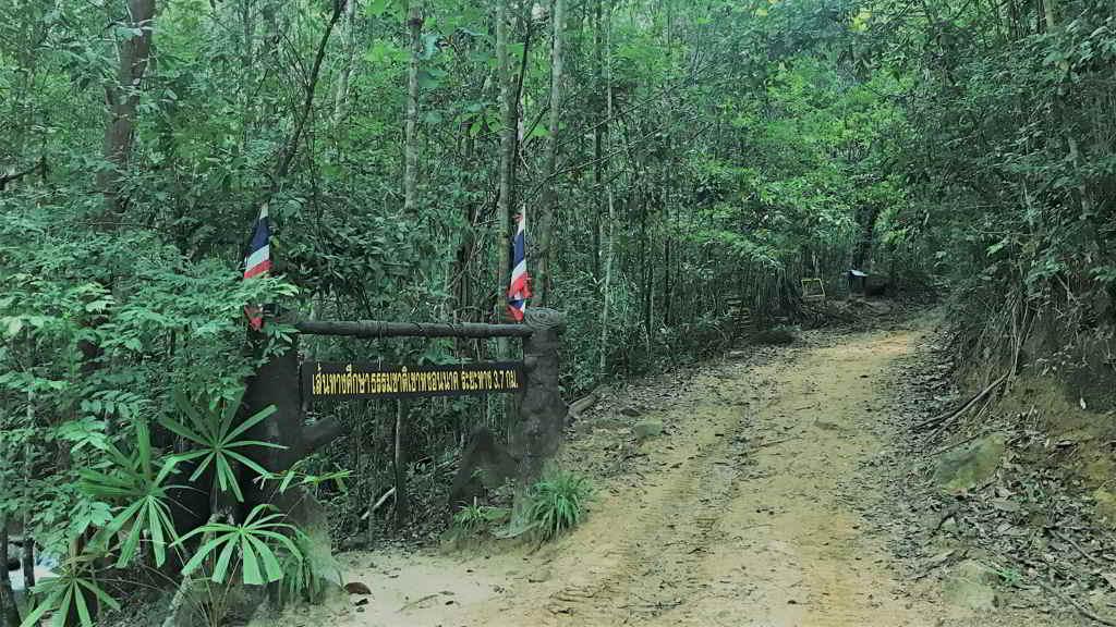 Tab Kak Hang Nak krabi thailand
