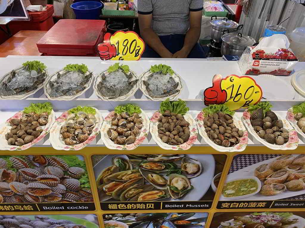 night market ao nang